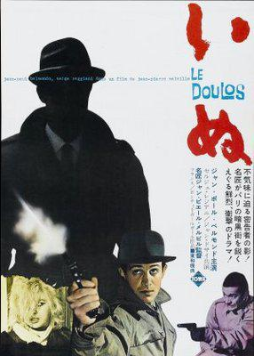 Doulos: The Finger Man - Poster Japon