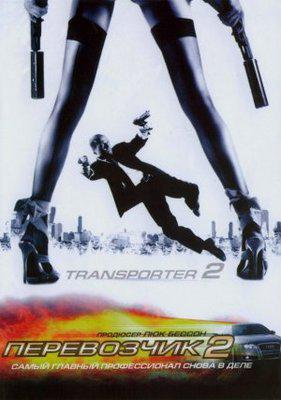 Transporteur 2 (Le) / トランスポーター2 - Poster Russie