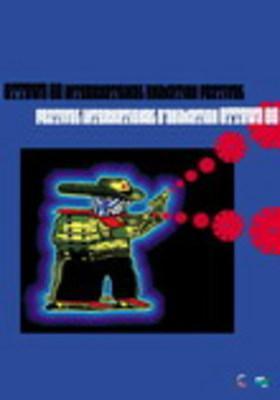 オタワ 国際アニメーション映画祭 - 2000
