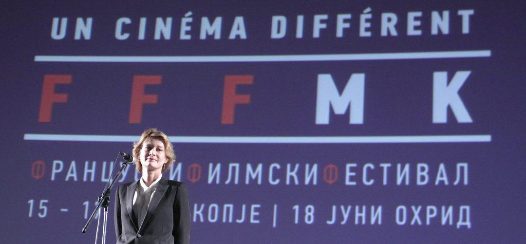 Successful 9th French Film Festival in Macedonia