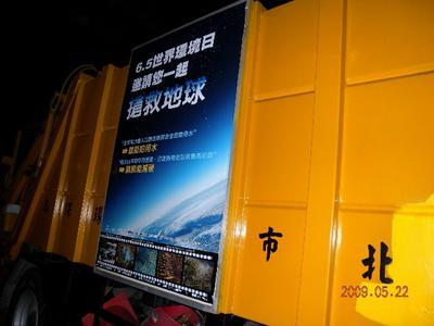 El Cien francés sale airoso en Taiwan