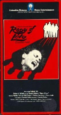 El Amor violado - Jaquette VHS Etats-Unis