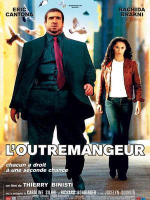 L' Outremangeur / 仮題 食べ過ぎ