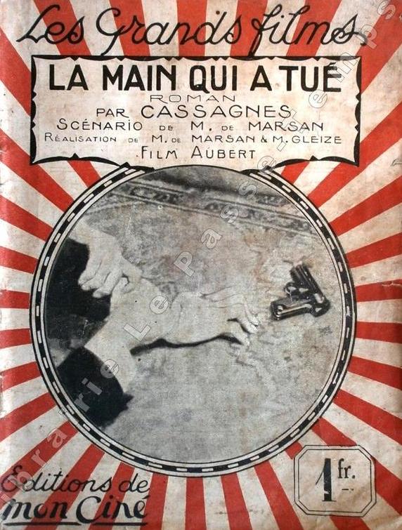 Henri Deneyrieu