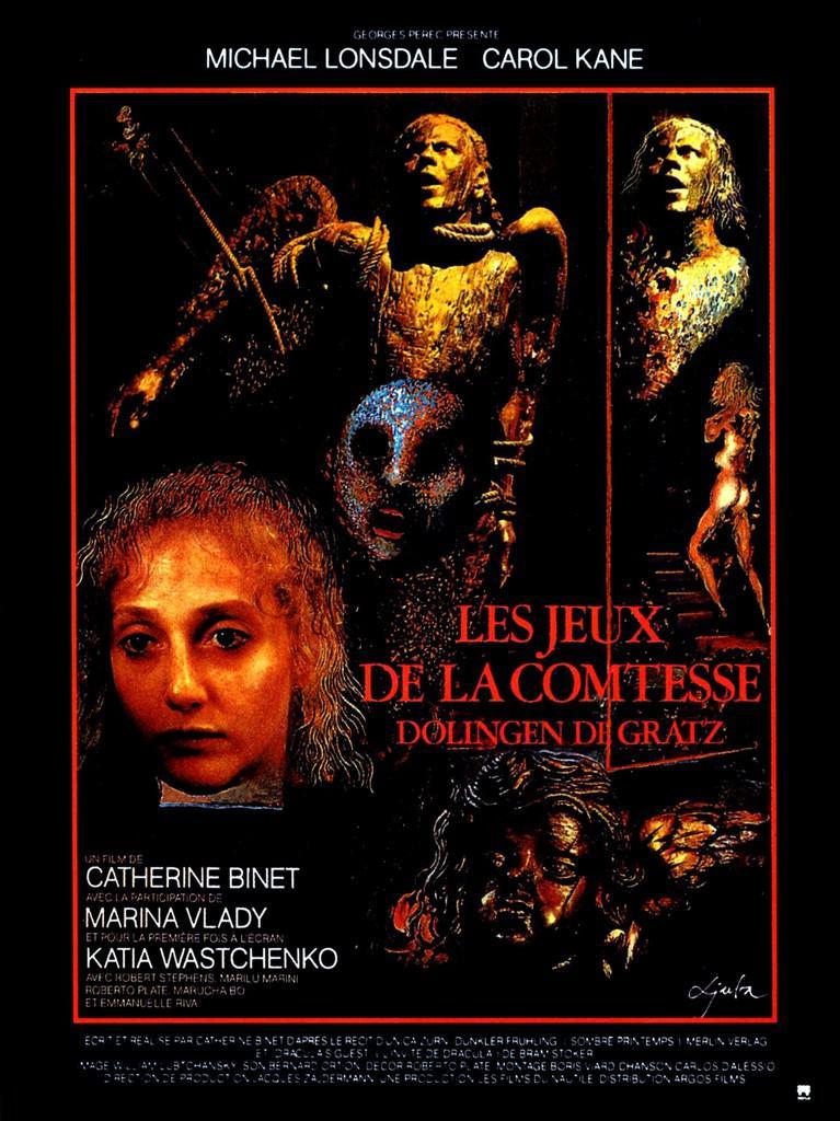 ヴェネツィア国際映画祭 - 1981