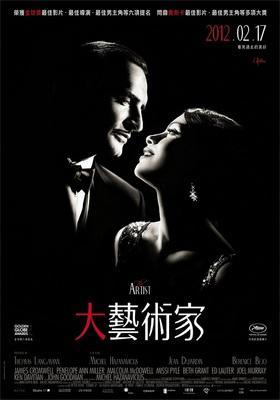 The Artist - Poster - Taïwan