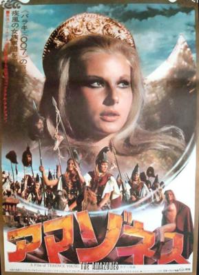 War Goddess - Poster - Japan