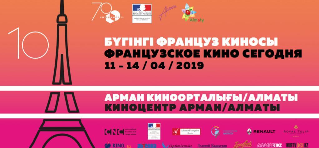 Kazajistán celebra el cine francés con UniFrance