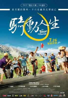 Tour de Force - Poster Taiwan