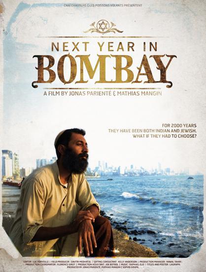 L'An prochain à Bombay