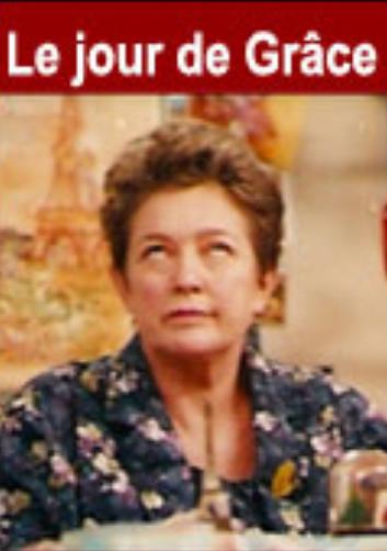 Patrice Ricordeau