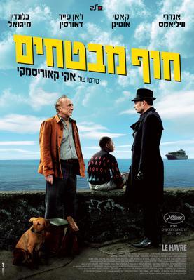 Havre - Poster - Israël