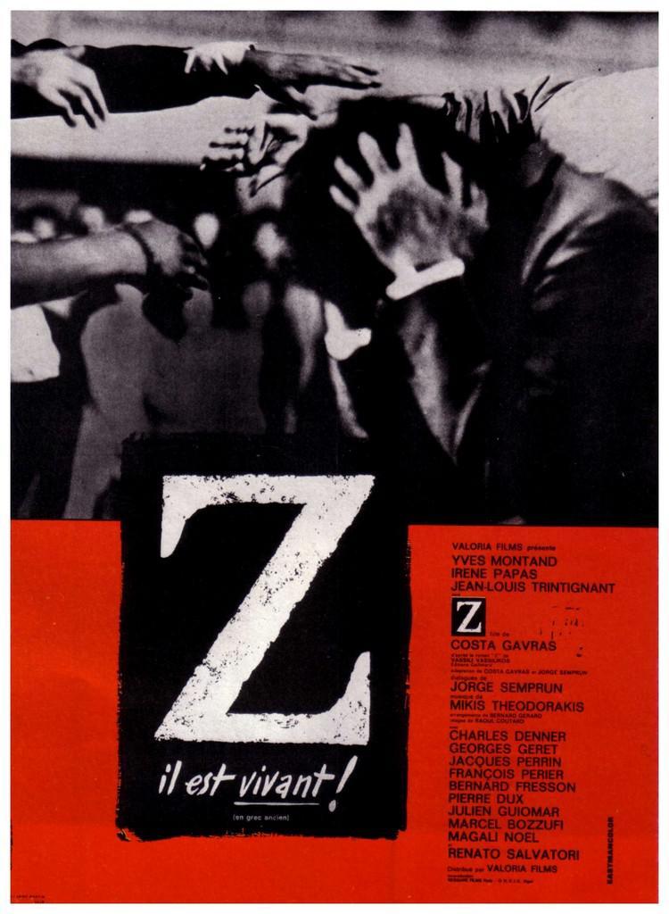 Cannes International Film Festival - 1969