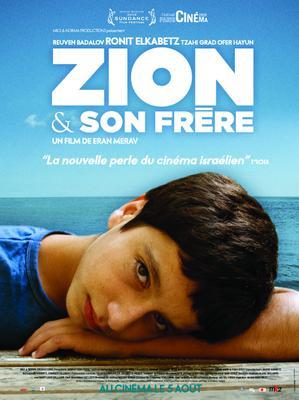 Zion et son frère - © Karin Bar / Norma prod