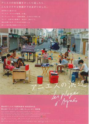Las Playas de Agnès - Poster - Japan