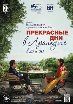 Els preciosos dies d'Aranjuez - Poster - Russia