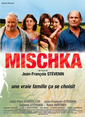 Mischka / ミシュカ
