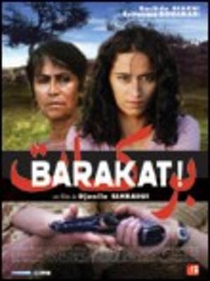 Barakat ! / 仮題:バラカ!