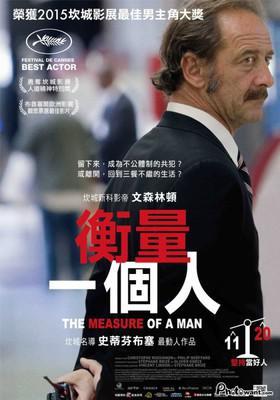 La Ley del mercado / El precio de un hombre - poster-Taiwan
