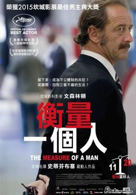The Measure of a Man - poster-Taiwan