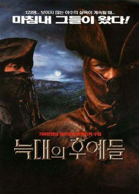 Le Pacte des loups - Poster Corée