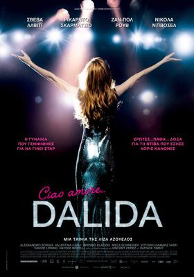 Dalida - © Poster - Greece