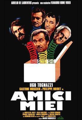 Habitación para cuatro - Poster - Italy