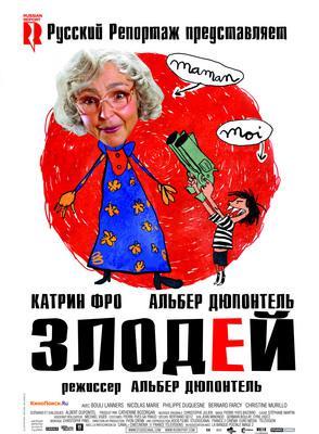 Le Vilain - Affiche Russie
