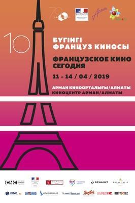 Le Cinéma français aujourd'hui au Kazakhstan - 2019