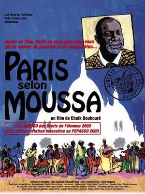 Paris selon Moussa / 仮題 ムッサのパリ