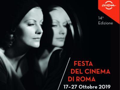 Una magnífica delegación francesa en el 14° Festival de Roma