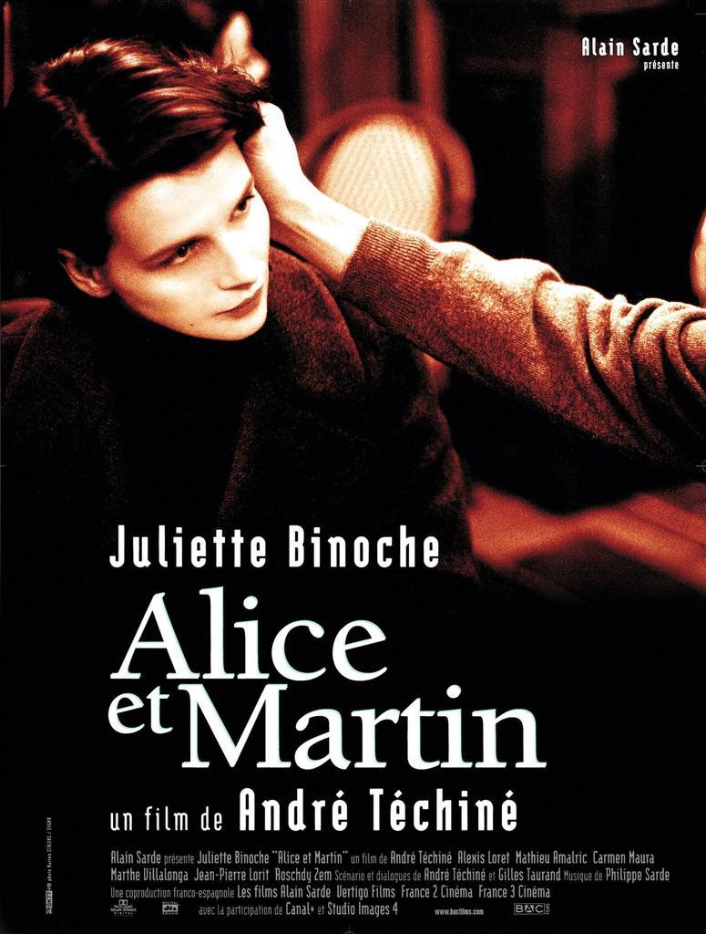 シドニー  フランス映画祭 - 1999