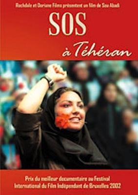 SOS à Téhéran