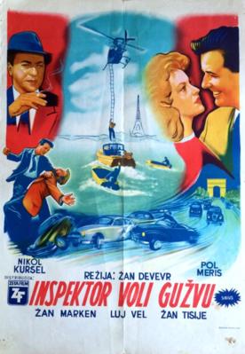 L'Inspecteur aime la bagarre - Poster Yougoslavie