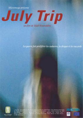 July Trip