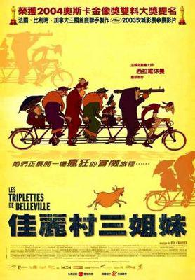 Les Triplettes de Belleville / ベルヴィル・ランデブー - Poster - China