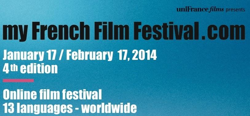 The MyFrenchFilmFestival catalog is online