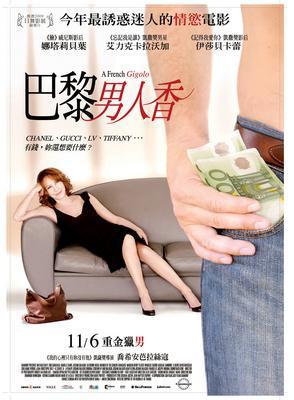French Gigolo - Poster - Taïwan