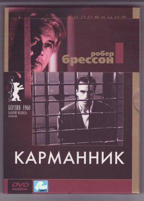 スリ(掏摸) - Poster Russie