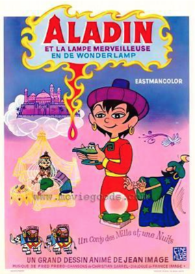 Aladdin and His Magic Lamp - Poster Belgique