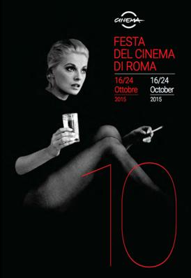 Fête du Cinéma de Rome - 2015