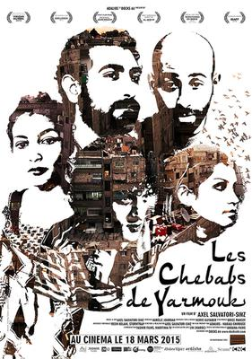 The Chebabs of Yarmouk