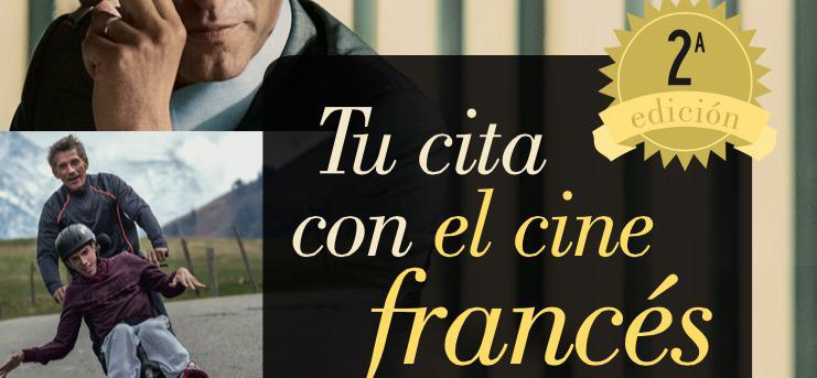 Bande annonce du 2e Tu Cita con el Cine Francés (2015)