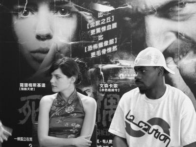 Sheitan showcased at Taipei