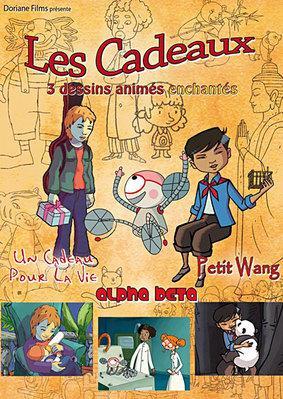 Petit Wang