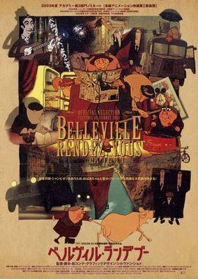 Les Triplettes de Belleville / ベルヴィル・ランデブー - Poster - Japan