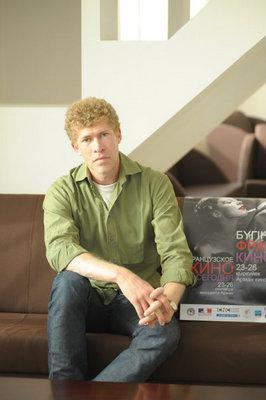 Report on the 1st Kazakhstan French Film Festival - Nathan Miller (director