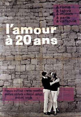 二十歳の恋 - Poster France