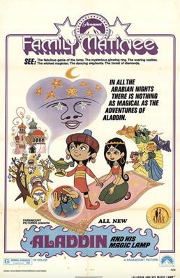 Aladin et la lampe merveilleuse - Poster - USA