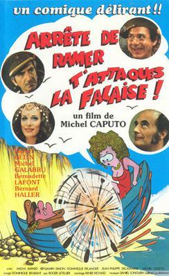 Qu'il est joli garçon, l'assassin de papa (ou Arrête de ramer, t'attaques la falaise) - Jaquette VHS France